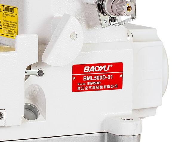 Сервопривод распошивальной машины Baoyu BML-500D-01