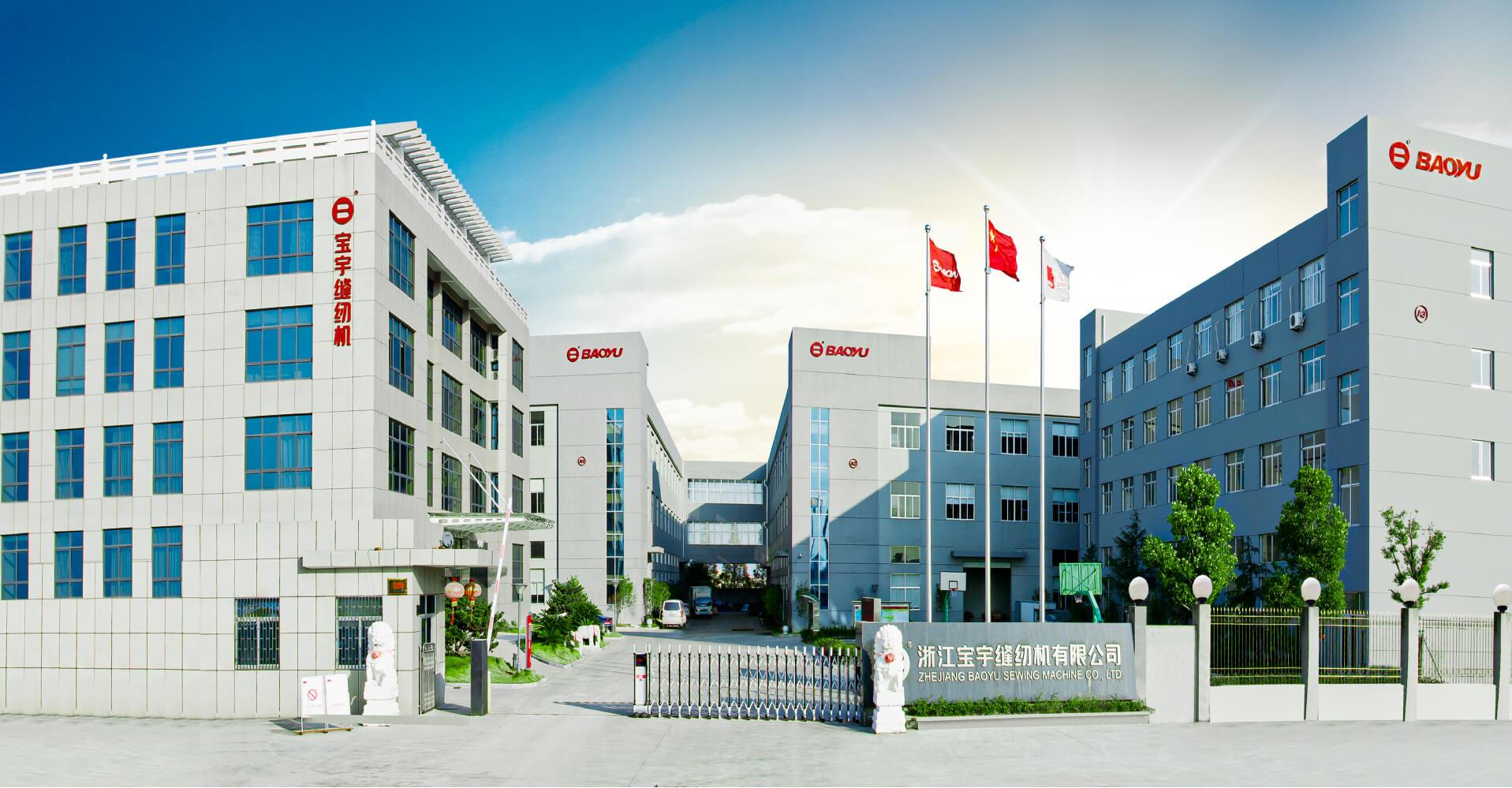 Компания Baoyu